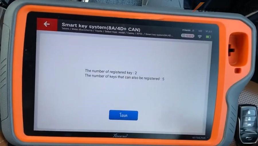 Toyota Camry2015 adds Xhorse PCB key board