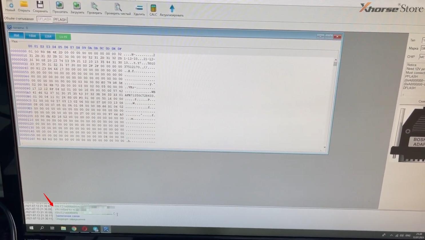 To program BOSH ECU, Xhorse adapter is a good choice